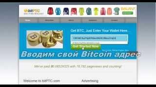 Bitpts.com простой заработок Bitcoin Бесплатно