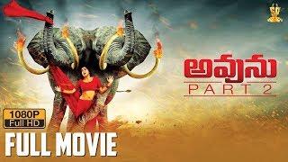 Avunu Part 2 Full HD Movie | Poorna | Ravi Babu | Latest Telugu Movies | Suresh Productions