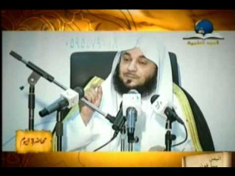 الشيخ خالد البكر & محاضرة بعنوان (همم عالية ) ..1