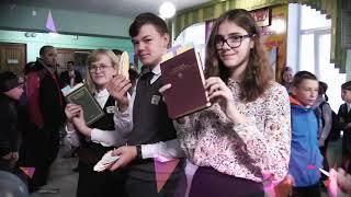 МАОУ «Гимназия № 100» г.Челябинска Челябинская область