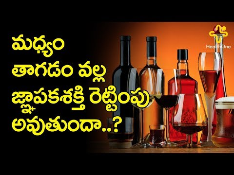 Surprising Healthy Benefits Of Drinking Alcohol | TeluguOne Health