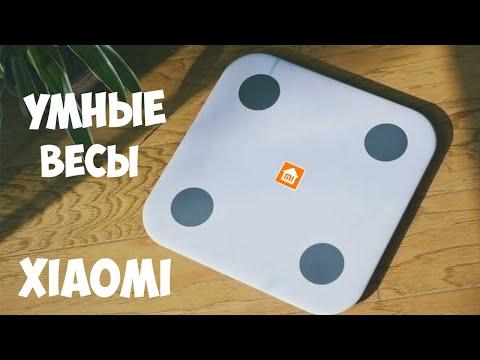 Xiaomi Mi Body Composition Scale 2 - весы такие УМНЫЕ 😲