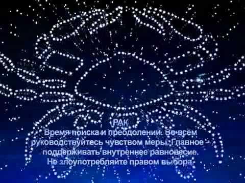 Кто родился в 1973 году гороскоп