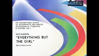 Everything But The Girl - Don't You Go (live in Moscow 1985)