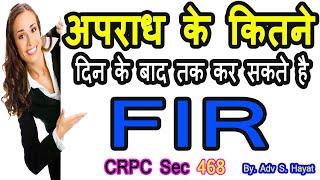 CRPC Section 468 - Video hài mới full hd hay nhất - ClipVL net