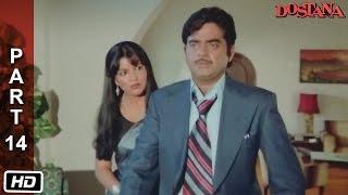Sheetal visits Vijay in the jail | Dostana (1980) | Amitabh Bachchan, Shatrughan Sinha, Zeenat Aman