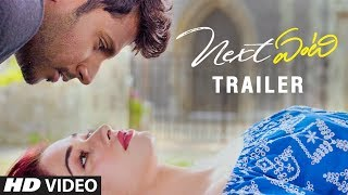 Next Enti Theatrical Trailer |  Sundeep Kishan, Tamannaah Bhatia