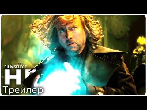 Скачать меч и магия 4 эскалибур