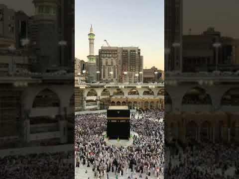 Abdul Rahman Al Ossi - Surah Al-Qiyamah (75) Beautiful Recitation With Masjid Al-Haram Background
