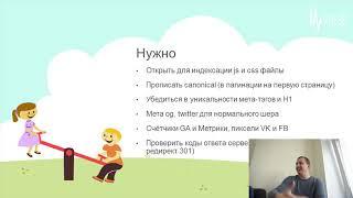 Технические проблемы сайта и как их решить