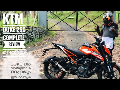 DUKE 250 ABS 2019 COMPLETE OWNER REVIEW MALAYALAM VIDEO