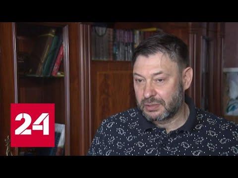 Избирательный квест Вышинского: как проголосовать, если регистрация - временная - Россия 24