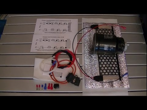 Как установить обогреватель топливного фильтра