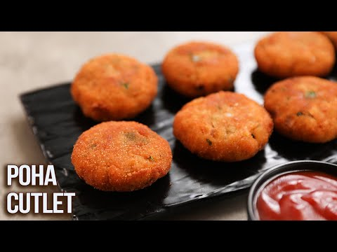 Crispy Poha Cutlet   How To Make Poha Cutlet   MOTHER'S RECIPE   Quick Snacks   Tasty Cutlet Recipes