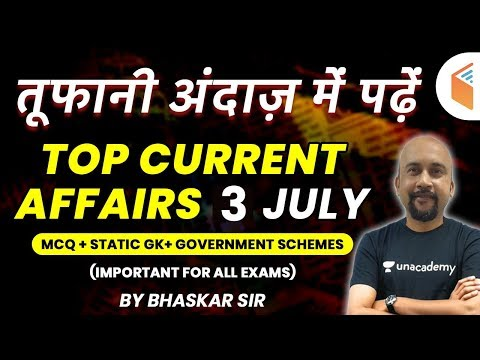 7:00 PM - Current Affairs 2020 by Bhaskar Sir | Top Current Affairs of 3rd July 2020