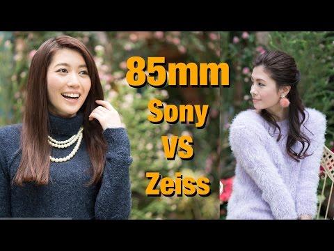 Sony 85mm G Master vs Zeiss Batis