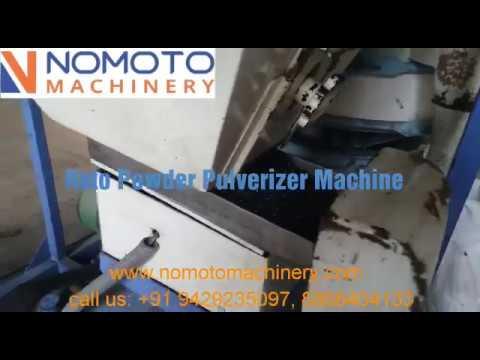 LLDPE Plastic Pulverizer Machine
