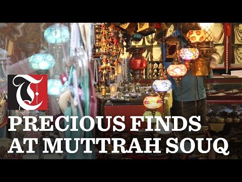 Precious finds at Muttrah Souq