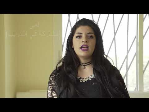 لبنان - نساء يُعَبرن عن تحدياتهن من خلال المسرح