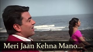 Meri Jaan Kehna Mano - Dharmendra - Tanuja   - YouTube