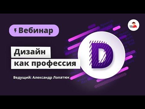 """, title : 'Вебинар """"Дизайн как профессия""""'"""