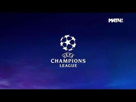 Лига чемпионов. Обзор матчей 1/8 финала 19.02.2019 и 20.02.2019 онлайн видео