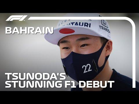 角田裕毅のF1デビュー戦。角田裕毅のドライビングをまとめたハイライト動画