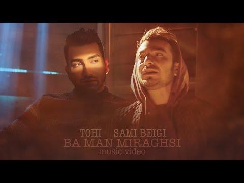 Tohi ft Sami Beigi - Ba Man Miraghsi :: Клипхои Эрони 2016