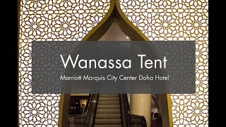 Wanassa Ramadan Tent at Marriott Marquis Doha   Kholo.pk