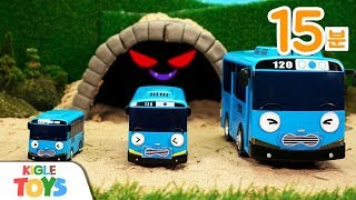 Toy Police Car, Fire Truck, Ambulance Catch the Twin Ghost! | Tayo Monster Police | KIGLE TOYS
