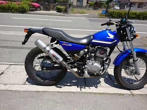 FTR223/ホンダ 223cc 兵庫県 バイクショップ ロード☆スター