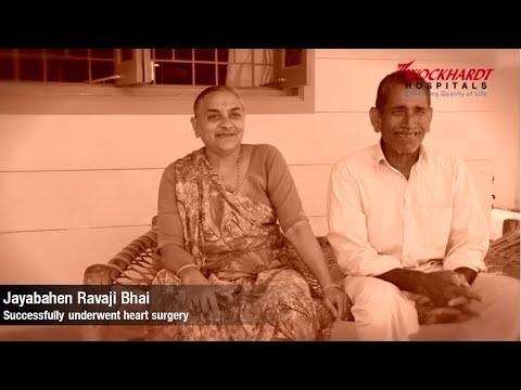 Mrs. Jayabahen Ravaji Bhai