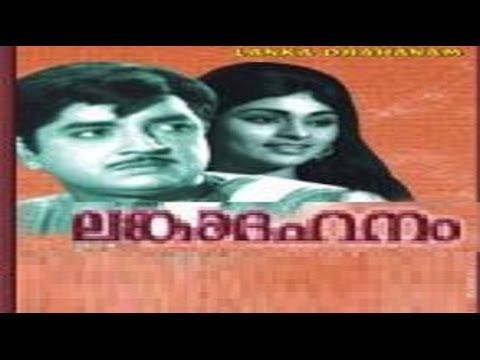 Lankaadahanam | Full Malayalam Movie Free Download | Prem Nazir,Adoor Bhasi.