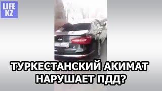 Акимат г.Туркестан нарушает ПДД?
