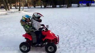 Подростковый квадроцикл MOTAX A-07 | Дети катаются на квадроцикле | Детский квадроцикл