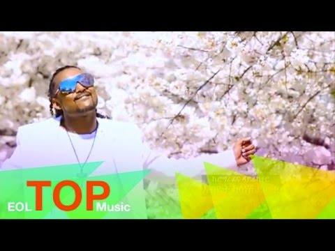 Dani – Yikewet – (Official Music Video) – New Ethiopian Music 2016