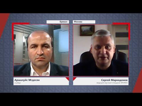 Уйдет ли Россия из Карабаха? Беседа с Сергеем Маркедоновым