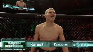 Максим Коновалов vs Сафорбек Сангов / Maxim Konovalov vs Saforbek Sangov