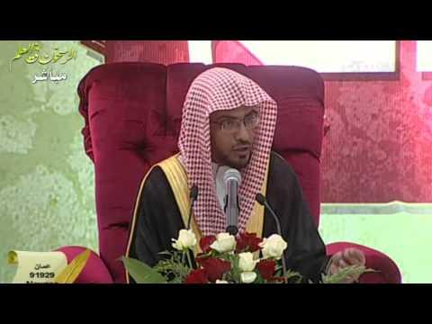 النجاة من النار  ــ الشيخ صالح المغامسي