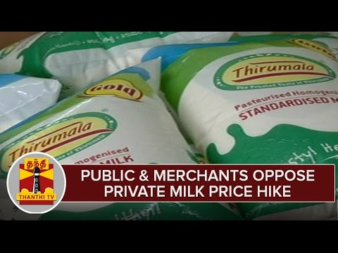 Public-Merchants-Oppose-Private-Milk-Price-Hike-By-Rs-2--Per-Litre--Thanthi-TV
