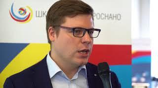 """Открытие НВТиТ-2018 в ИЦ """"Сколково"""""""
