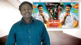 Naiyandi Review - Review   Dhanush, Nazriya, Ghibran   TamilTalkies
