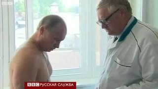 Взгляд из Токио  премьер Японии о здоровье Путина