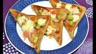 Easy and Healthy Snack Recipe for Toddlers/ Kids