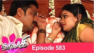 """""""USee Shop"""" app Android   http://bit.ly/2S8QniR Apple   https://apple.co/2Ezxsee Naayagi Episode 583 Subscribe: https://goo.gl/eSvMiG  Vikatan App - http://bit.ly/2QvUBTD    Next Episode : http://bit.ly/2Od08Ph  Prev Episode : http://bit.ly/2SEGXMx    Best of Naayagi: http://bit.ly/2LzLHlL Promos: https://goo.gl/iptj14 Facebook: https://goo.gl/Ze4PrF  Naayagi (Nayagi or Nayaki) is a 2018 Tamil language family soap opera, a serial with daily episode, starring Vidya Pradeep, Papri Ghosh, Ambika, Dhilip Rayan, Vetri Velan, Meera Krishnan and Suresh Krishnamurthi. It is the story of Anandhi, heir apparent to a business empire but separated at birth from her parents who were killed treacherously by their aide Kalivardhan. The show replaced Deivamagal and is produced by Vikatan Televistas Pvt Ltd. This Tamil daily serial airs on SUN TV, every Monday to Saturday at 8:00 pm. Here is today's episode. Yesterday episode link above."""
