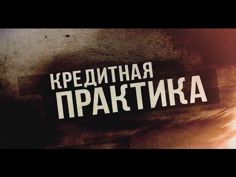 Варганова марина анатольевна кредитный брокер отзывы