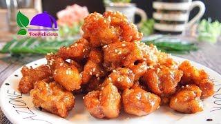 Best Orange Chicken Recipe | How to Make Orange Chicken | Easy Orange Chicken Recipe