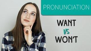 Произношение WANT - WON