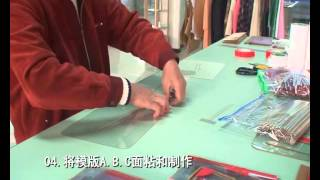 How to Make Template of Richpeace Automatic Sewing Machine