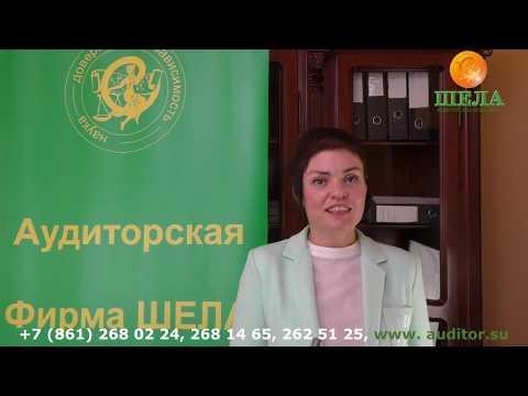 Единый сельхозналог: все изменения 2018 - 2019 года